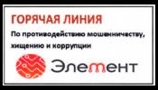el-banner