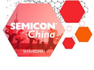Semicon — China 2016
